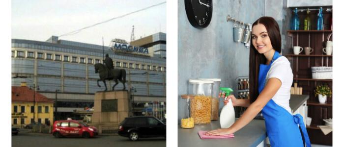 Уборка квартир Площадь Александра Невского