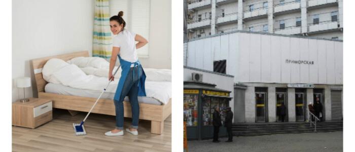 Уборка квартир Приморская
