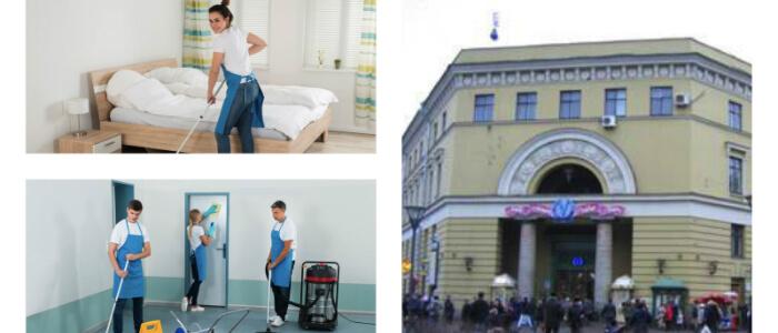 Уборка квартир Владимирская